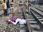 अधेड़ ने ट्रेन की पटरी पर रखा सिर, पलक झपकते ही हुआ धड़ से अलग; शिनाख्त की कोशिशें जारी पंजाब,Punjab - Dainik Bhaskar