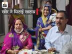 सहाड़ा सीट पर कांग्रेस ने सुलझाई घरेलू लड़ाई, भाभी के खिलाफ खड़े नहीं होंगे राजेंद्र त्रिवेदी, लेकिन मन में टीस बरकरार|जयपुर,Jaipur - Dainik Bhaskar