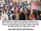 होली में दो पक्षों में भिड़ंत के बाद देर रात कई को पीटा गया, सुबह मौत पर शव लेकर थाने में घुसे लोग|भागलपुर,Bhagalpur - Dainik Bhaskar