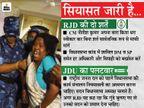 कहा- विधानसभा का आने वाला सत्र तब तक नहीं चलेगा जब तक विधानसभा कांड पर नीतीश कुमार माफी नहीं मांग लेते|बिहार,Bihar - Dainik Bhaskar