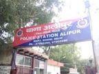 होली के दिन पति ने ड़ंड़े से पीट-पीटकर की पत्नी की हत्या, खुद भी फांसी लगाकर दी जान|दिल्ली + एनसीआर,Delhi + NCR - Dainik Bhaskar