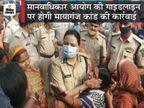भागलपुर के मायागंज में क्लर्क की पीट-पीट कर हत्या मामले में हुई कार्रवाई, न्यायिक जांच भी शुरू|बिहार,Bihar - Dainik Bhaskar