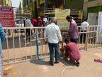 भिलाई में चौहान टाउन, ग्रीन वैली समेत 3 नए इलाके कंटेनमेंट जोन घोषित,|भिलाई,Bhilai - Dainik Bhaskar