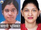 स्वास्थ्य विभाग में एक और IAS की पोस्टिंग, चुनाव आयोग के साथ महिलाओं-बच्चों का कल्याण भी देंखेंगी रीना कंगाले|रायपुर,Raipur - Dainik Bhaskar