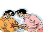 बाइक की साइड लगने पर कहासुनी के बाद चाकू मारकर श्रमिक की हत्या, सीने और पेट में वार के मिले निशान|पानीपत,Panipat - Dainik Bhaskar