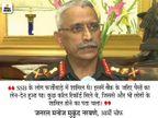 सेना प्रमुख बोले- फर्जीवाड़े की तह तक पहुंचना जरूरी था; हमारे पास अधिकार नहीं थे, इसलिए CBI को सौंपी जांच देश,National - Dainik Bhaskar