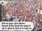 लॉकडाउन में धार्मिक जुलूस निकालने से रोका; गुरुद्वारे से निकली भीड़ ने पुलिसवालों को डंडों से पीटा, 4 घायल|महाराष्ट्र,Maharashtra - Dainik Bhaskar