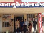 एक और आरोपी गिरफ्तार, अब तक 4 नाबालिग सहित कुल 31आरोपी पकड़े|कोटा,Kota - Dainik Bhaskar