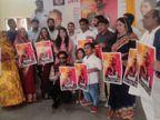 राजस्थानी गीत नीमड़ी के पोस्टर का विमोचन हुआ, कई कलाकारों ने शिरकत की|झुंझुनूं,Jhunjhunu - Dainik Bhaskar