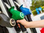पांच दिन बाद फिर सस्ते हुए पेट्रोल-डीजल, अंतरराष्ट्रीय बाजार में क्रूड ऑयल की कीमत भी गिरी बिजनेस,Business - Dainik Bhaskar