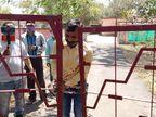 शिक्षक संघ ने E-2 बंगलेपर पहले से लगा ताला तोड़ खुद का ताला जड़ा, राजनेताओंऔर अधिकारियों से कब्जे से छुड़ाने की मांग|उज्जैन,Ujjain - Dainik Bhaskar