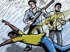 जालंधर में बाइक टकराने से खफा झुग्गी वालों ने युवक की बेरहमी से पिटाई कर हत्या की कोशिश की, कोठी में छिपकर बचाई जान|जालंधर,Jalandhar - Money Bhaskar