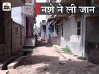नवादा में 6 और बेगूसराय में 2 लोगों की मौत, गंभीर रूप से बीमार 8 लोग पटना रेफर|बिहार,Bihar - Dainik Bhaskar
