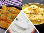 स्वाद और सेहत में लाजवाब दही से बनी 2 डिश, दही वाले आलू को मसालों के साथ पकाएं, श्रीखंड को कुछ देर फ्रिज में रखकर खाएं और खिलाएं|लाइफस्टाइल,Lifestyle - Dainik Bhaskar