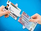 आज पैन को आधार से लिंक करने का आखिरी मौका, लेकिन इनकम टैक्स डिपार्टमेंट की साइट नहीं चलने के कारण लोग हो रहे परेशान|बिजनेस,Business - Dainik Bhaskar
