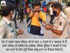 नासिक में लोगों को 5 रुपए का टिकट लेकर बाजार में एंट्री मिलेगी, 1 घंटे से ज्यादा रुके तो 500 रुपए फाइन महाराष्ट्र,Maharashtra - Dainik Bhaskar