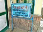 अनचाहे नवजातों को झाड़ियों में फेंके जाने से बचाने अस्पतालों में रखे जाएंगे पालने, पहचान गोपनीय रहेगी|भोपाल,Bhopal - Dainik Bhaskar