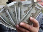 वेतन कम, पर बचत बढ़ेगी, नए वित्तीय वर्ष से लागू हो सकता है नया वेतन कानून; पीएफ पर ब्याज सहित होंगे कई बदलाव|देश,National - Dainik Bhaskar