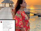 शादी के डेढ़ महीने बाद दीया मिर्जा ने दी खुश खबरी, फोटो शेयर करते हुए लिखा-धरती की तरह मांहोने का आशीर्वाद मिला|बॉलीवुड,Bollywood - Dainik Bhaskar