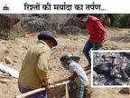 बेटे ने पिता को अपनी पत्नी के साथ गलत हरकत करते देखा; दोस्तों को 50 हजार रु. सुपारी देकर मर्डर कराया जबलपुर,Jabalpur - Dainik Bhaskar