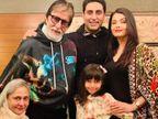 अभिषेक बच्चन को छोड़ सभी ने लिया कोरोना वैक्सीन का पहला डोज, बिग बी ने लिखा- सब बढ़िया है|बॉलीवुड,Bollywood - Dainik Bhaskar