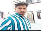 पानीपत में पूर्व सरपंच के बेटे ने लाइसेंसीरिवाल्वर से गोली मारकर की आत्महत्या; रिश्ता पक्का हो गया था, तारीख तय होनी थी|पानीपत,Panipat - Dainik Bhaskar