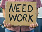 मार्च में बेरोजगारी दर घटकर 6.52% रह गई, फरवरी में 6.90%था अनएंप्लॉयमेंट का आंकड़ा|बिजनेस,Business - Dainik Bhaskar
