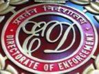 क्रूड ऑयल चोरी मामले के आरोपियों की 57.30 लाख की संपत्ति ईडी ने कुर्क की, अब तक 3.33 करोड़ रुपए की संपत्ति की जा चुकी कुर्क|जोधपुर,Jodhpur - Money Bhaskar