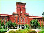 दिल्ली यूनिवर्सिटी में 1145 नॉन- टीचिंग पदों के लिए करें आवेदन, 28 अप्रैल तक अप्लाई कर सकेंगे 10वीं-12वीं पास कैंडिडेट्स|करिअर,Career - Dainik Bhaskar