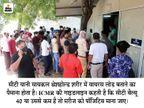 30 से 40 के बीच CT वैल्यू वालों को निगेटिव बताया जा रहा, ताकि संक्रमितों का आंकड़ा न बढ़े|भोपाल,Bhopal - Money Bhaskar