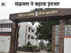 8 अप्रैल से होने वाली ज्यूडिशियली मेंस की परीक्षा रद्द, 11 अप्रैल को परियोजना प्रबंधक की PT भी नहीं होगी|बिहार,Bihar - Dainik Bhaskar