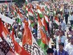 कांग्रेस ने गोरखपुर-प्रयागराज समेत 17 जिलों के उम्मीदवारों का किया ऐलान; आज भी दाखिल होंगे नामांकन लखनऊ,Lucknow - Dainik Bhaskar