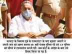BSP के बाहुबली विधायक को सड़क मार्ग से लाएगी पुलिस; जिस एंबुलेंस से कोर्ट गया, वह चंडीगढ़-नांगल हाइवे पर लावारिस मिली लखनऊ,Lucknow - Dainik Bhaskar