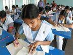 अब नहीं रुकेगी पढ़ाई; अध्यापकों के साथ ही प्रशिक्षक और अनुदेशक भी गेस्ट फैकल्टी के रूप में रखे जाएंगे|अजमेर,Ajmer - Dainik Bhaskar