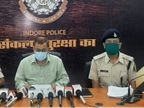 5 साल के मासूम को बदमाश ने उठाया, फोन पर बोला- प्रेमिका से बात कराओ, 7 दिन पहले अपहरण के मामले में ही जेल से छूट कर आया था इंदौर,Indore - Money Bhaskar