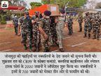 बीजापुर में 24 जवान शहीद; घटनास्थल पर 20 के शव थे, यहां पहुंची रेस्क्यू टीम पर भी नक्सलियों ने हमला किया|देश,National - Dainik Bhaskar
