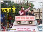 इंदौर में वैक्सीन के दोनों डोज ले चुके 20 लोग संक्रमित; भोपाल में लोगों को जागरूक करने खुली गाड़ी में निकले CM शिवराज|मध्य प्रदेश,Madhya Pradesh - Dainik Bhaskar