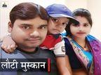 उल्फा ने ऑयल कंपनी के कर्मचारी को 103 दिन बाद असम राइफल्स को सौंपा, आज खगड़िया के लिए होंगे रवाना|बिहार,Bihar - Dainik Bhaskar