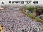 जहां से आया पहला मामला; वहीं DIG, DM, SP के सामने टूटा नियम, अमीर-ए-शरियत के अंतिम दर्शन को उमड़ी लाखों की भीड़|बिहार,Bihar - Dainik Bhaskar