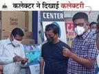 जो लोग वैक्सीन नहीं लगवाएंगे उनको मनरेगा, पीएम आवास, खाद्य सुरक्षा जैसी योजनाओं का लाभ नहीं दिया जाएगा|धौलपुर,Dholpur - Dainik Bhaskar