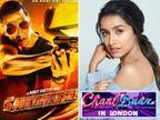 अक्षय की 'सूर्यवंशी' की रिलीज डेट पर फिर छाए कोरोना के बादल, 'चालबाज इन लंदन' में पहली बार डबल रोल करेंगी श्रद्धा कपूर|बॉलीवुड,Bollywood - Dainik Bhaskar