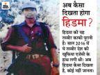 कभी स्कूल नहीं गया, लेकिन अंग्रेजी बोलता है; ताड़मेटला और झीरम घाटी हमले में भी इसी का हाथ था रायपुर,Raipur - Dainik Bhaskar