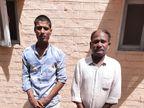 इन्होंने मेवला महाराजपुर के हरीश को दिया असलहा, उसने एक महिला पर फायर कर किया था मारने का प्रयास|फरीदाबाद,Faridabad - Dainik Bhaskar
