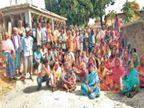 सिकिदिरी के मासस नेता का ग्रामीण ने किया सामाजिक बहिष्कार, पूरे परिवार का किया हुक्का पानी बंद|रांची,Ranchi - Dainik Bhaskar