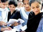 मैट्रिक परीक्षा में बोर्ड के दावों के बीच दिखा था नकलचियों का दम|बिहार,Bihar - Dainik Bhaskar