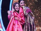 शो पर पहुंचीं रेखा ने दिया शादी का शगुन तो इमोशनल हुईं नेहा कक्कड़, लिखा- दिलों की मल्लिका ने मेरा दिल जीत लिया|टीवी,TV - Dainik Bhaskar