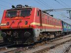 भोपाल से हावड़ा के बीच 12 अप्रैल से चलेगी साप्ताहिक स्पेशल ट्रेन; बीना और विदिशा स्टेशन पर रुकेगी, दो जोड़ी और ट्रेन भी शुरू होंगी|मध्य प्रदेश,Madhya Pradesh - Dainik Bhaskar