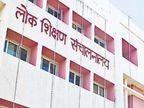 सरकारी स्कूल के छात्र घर से दे सकेंगे पेपर, तय समय में आंसर शीट जमा करेंगे; निजी स्कूल के स्टूडेंट्स ऑनलाइन या घर से एग्जाम दे सकते हैं|मध्य प्रदेश,Madhya Pradesh - Dainik Bhaskar