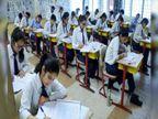 मारवाड़ी कॉलेज में कल से होने वाली यूजी-पीजी की ऑफलाइन परीक्षा रद्द|रांची,Ranchi - Dainik Bhaskar