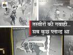 सभी कैदी दौड़ते हुए जेल से निकले और स्कॉर्पियो में बैठकर भाग गए; राजस्थान के फलोदी की घटना जोधपुर,Jodhpur - Dainik Bhaskar